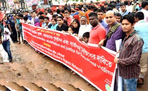 April 24, 2017: OSHE Bangladesh formed a human chain in front of Rana Plaza, Savar on the 4th anniversary of this tragedy