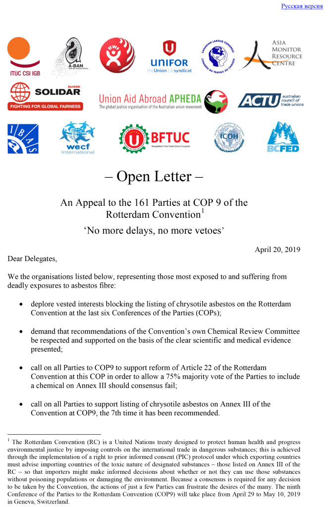 Open Letter to Parties at COP-9 of Rortterdam Convention-1