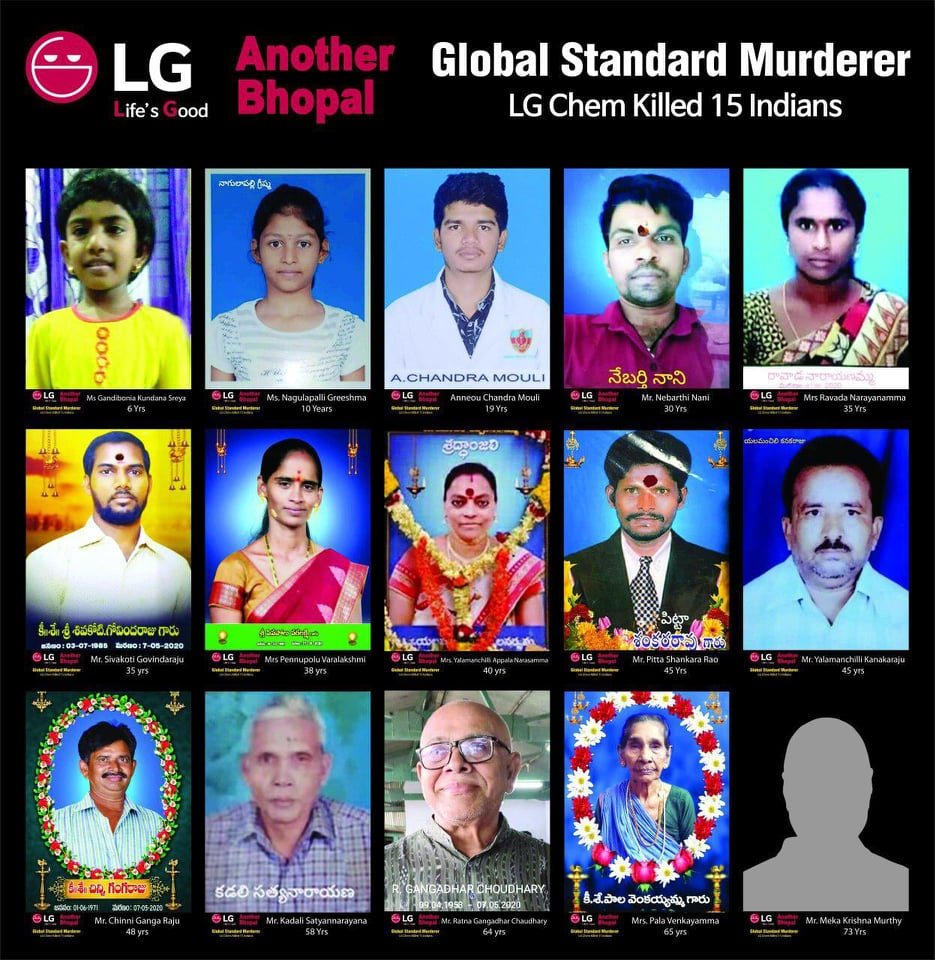 LG killed 15 from Styrene Vapour Release at Vizag, India